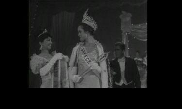 Φωτογραφία ντοκουμέντο: Η στέψη της Κορίνας Τσοπέη ως Μις Υφήλιος το 1964