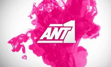 «Πονοκέφαλος» στον Ant1 για το νέο πρόγραμμα