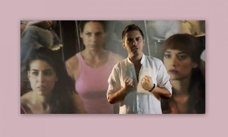 Δείτε το video clip της ταινίας «Σειρήνες στη στεριά»