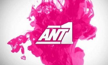 ΑΝΤ1: Νέο πρόγραμμα για την επόμενη σεζόν