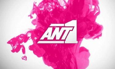 Ant1: Αναζητά προσφορές για ψυχαγωγικά κόνσεπτ!