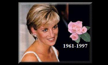 Δεκαπέντε χρόνια από το χαμό της πριγκίπισσας Νταϊάνα