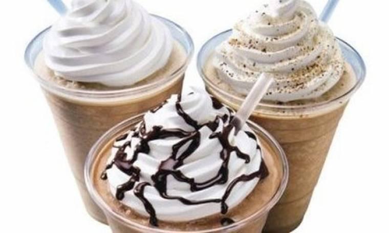 Καφές με  χάμπουργκερ; Μάθετε ποιους να αποφεύγετε