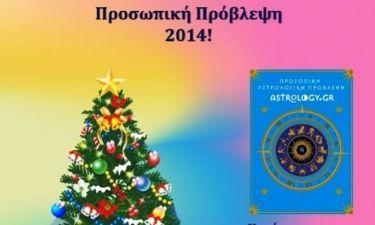 Ετήσια Πρόβλεψη 2014- Γιορτινή Προσφορά στο e-shop του Astrology.gr!