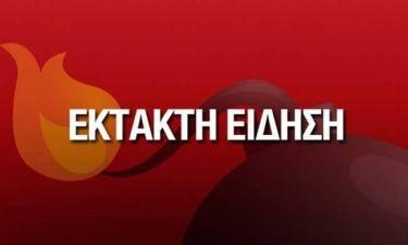 Έκτακτο: Σεισμική δόνηση 4,2 Ρίχτερ στην Κυλλήνη