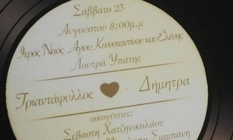 Μόνο εδώ: Δεν πάει το μυαλό σας. Παντρεύεται Έλληνας τραγουδιστής (Nassos blog)
