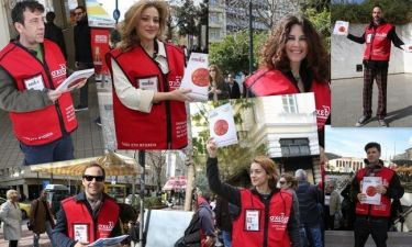 H συγκινητική κινητοποίηση των επωνύμων κατά της φτώχειας και του κοινωνικού αποκλεισμού! (φωτό)