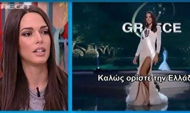 Νταφοπούλου: Αυτές κι αν είναι αποκαλύψεις για τον διαγωνισμό ομορφιάς, Μις Υφήλιος!