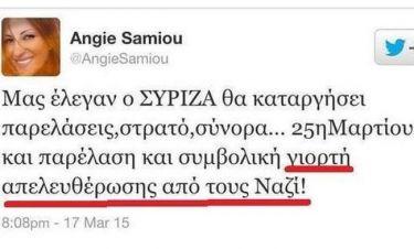 Η απίστευτη γκάφα της Σαμίου στο twitter. Μπέρδεψε την 25η Μαρτίου με την… 28η Οκτωβρίου