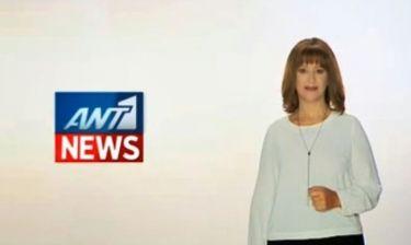 Πρώτο το δελτίο ειδήσεων του ΑΝΤ1