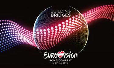 Eurovision 2015: Αυτή είναι η χώρα που νίκησε!