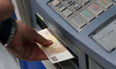 Κλειστές τράπεζες: Αρχίζουν τη Δευτέρα οι εκπτώσεις - Προαιρετικά ανοικτά τα καταστήματα την Κυριακή