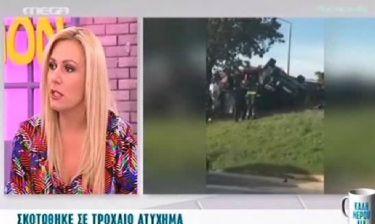 Παντελής Παντελίδης: Το μπέρδεμα με το τζιπ: Πίστεψαν ότι σκοτώθηκε ο Κωνσταντίνος Αργυρός
