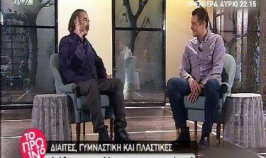 Λάκης Λαζόπουλος: Η περιπέτειά του σε κέντρα αδυνατίσματος προκειμένου να χάσει κιλά