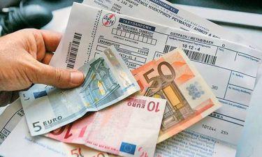 ΠΡΟΣΟΧΗ: Έκπτωση 100 ευρώ στον λογαριασμό της ΔΕΗ - Δείτε αν είστε στους δικαιούχους!