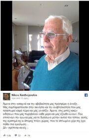 Το ξέσπασμα του Νίκου Ξανθόπουλου στο facebook -Τι συνέβη;