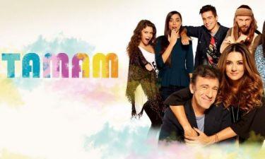 Ταμάμ: Απόψε το βράδυ το τελευταίο επεισόδιο