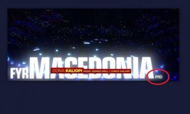 Σκάνδαλο στη Eurovision: Η συμμετοχή των Σκοπίων, το απαράδεκτο hashtag και ο αποκλεισμός!