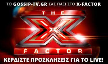 Το Gossip-tv.gr σας στέλνει στον τελικό του X-Factor