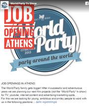 Σάκης Τανιμανίδης: Ψάχνει συνεργάτες για το World Party μέσω social media