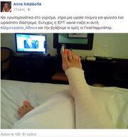 Το ατύχημα της Άννας Χατζησοφιά στα γυρίσματα της νέας της σειράς