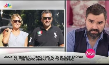 Γουμενίδης για χωρισμό Λιάγκα-Σκορδά: «Χθες ήταν μαζί στην Βουλιαγμένη και…»