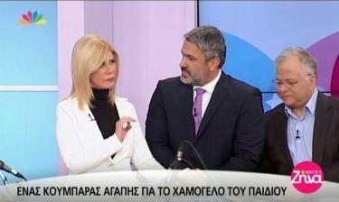 Πλάνταξε στο κλάμα η Ζήνα Κουτσελίνη on air