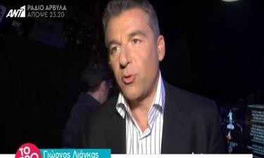 Γιώργος Λιάγκας: Η ατάκα του για τα νούμερα τηλεθέασης του Rising Star