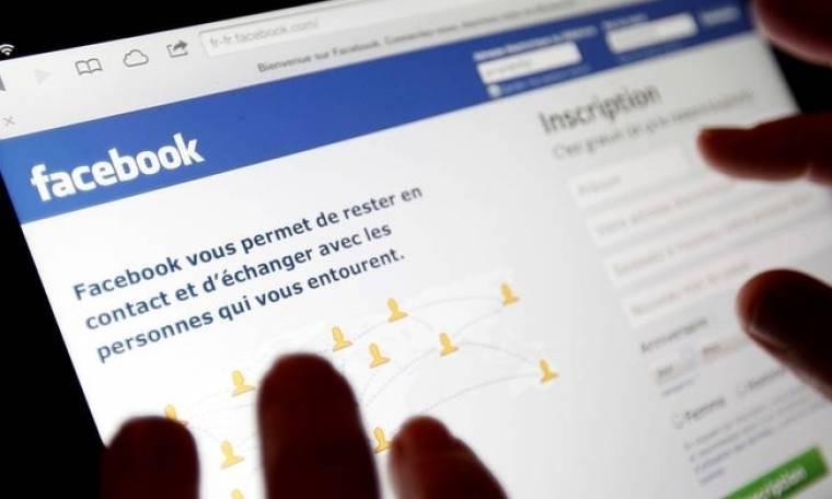 1,94 δισεκατομμύρια οι χρήστες του facebook