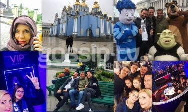Eurovision 2017: Πώς πέρασαν οι Celebrities στο Κίεβο;