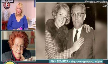 Κική Σεγδίτσα: «Ήταν σπουδαίος άνθρωπος η Ζωή και σπουδαία μάνα και στα δύσκολα το απέδειξε»