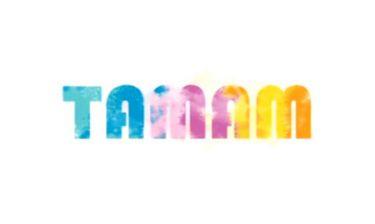 Ταμάμ: Η Έλλη και ο Τζέμ συνεχίζουν την παθιασμένη τους σχέση