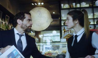 Δείτε το trailer της ταινίας του Νίκου Περάκη