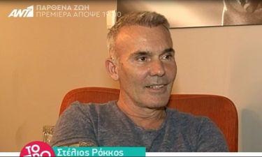 Στέλιος Ρόκκος: «Ασχολούνται με τον π@π@ της Πάολα γιατί είναι φοβερός…»