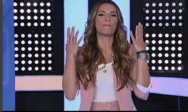 Slam: Αυτό είναι το trailer με τα πρώτα πλάνα της Ελένης Τσολάκη