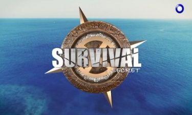 Survival Secret: Το μεγάλο μυστικό που δεν ξέρουν οι παίκτες