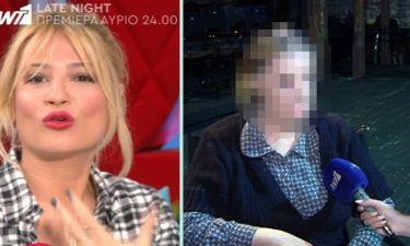 Πασίγνωστη ηθοποιός έμεινε κλεισμένη στην τουαλέτα επί δυο ώρες – Το σοκ της Σκορδά