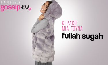 Κέρδισε μία εντυπωσιακή αμάνικη γούνα Fullah Sugah!