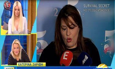 Η Κατερίνα Ζαρίφη διαψεύδει δημοσίευμα: «Συγγνώμη που θα σας το χαλάσω αλλά…»!