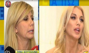 Ζήνα Κουτσελίνη: Απίστευτες βολές κατά Σπυροπούλου: «Είπε μία αλήθεια, που δεν ήταν ακριβώς έτσι..»