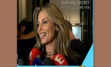 Σκάνδαλο! Κατερίνα Λάσπα: «Τον έκανα unfollow! Σοκαρίστηκα, μου ζήτησε 250.000 ευρώ για να…»
