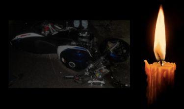 Πέθανε πριν από λίγο. Μαύρη Πρωτοχρονιά για την οικογένεια του Αιμίλιου (Nassos blog)