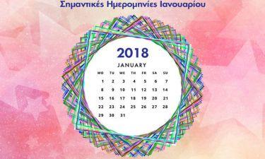 Ιανουάριος 2018: Οι σημαντικές ημερομηνίες του μήνα για όλα τα ζώδια