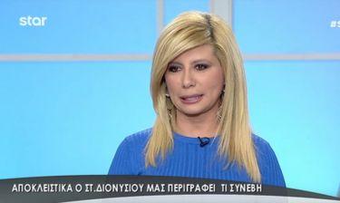 Ζήνα Κουτσελίνη: Είχε ατύχημα πριν την εκπομπή της. Τι αποκάλυψε on air;
