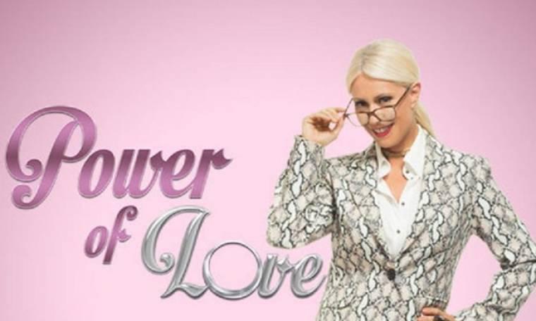 Power of love spoiler: Απίστευτη ανατροπή! Η ασυλία, το χρηματικό έπαθλο και η αποχώρηση παίκτη