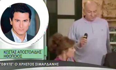 Συγκινεί ο Κώστας Αποστολίδης για τον Χρήστο Σιμαρδάνη