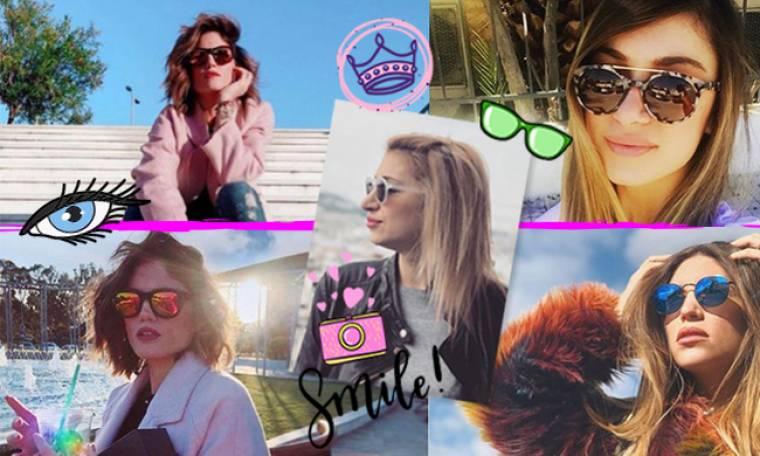 Σου κάνουμε δώρο τα γυαλιά που φορούν αυτή την Άνοιξη οι αγαπημένες σου celebrities!