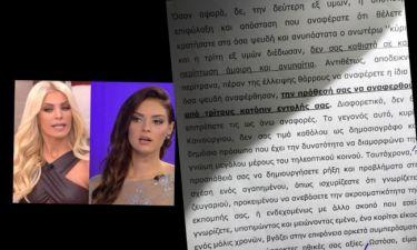 Στον δικηγόρο της, σε κατάσταση ΣΟΚ, η Καινούργιου. Αιτία η Βρισηίδα (Νassos blog)