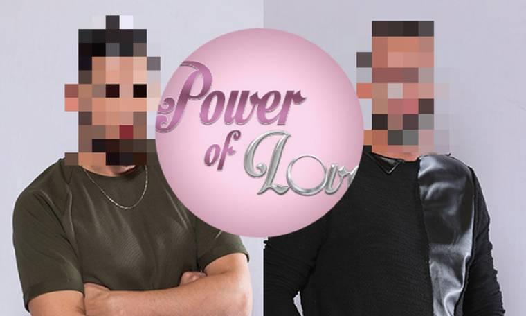 Spoiler. Αυτοί είναι οι δύο άντρες φεύγουν από το «Power of love» (Nassos blog)