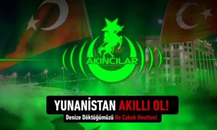 Άρχισε ο «κυβερνοπόλεμος» Ελλάδας - Τουρκίας: «Έλληνες, θα σας ρίξουμε στη θάλασσα»